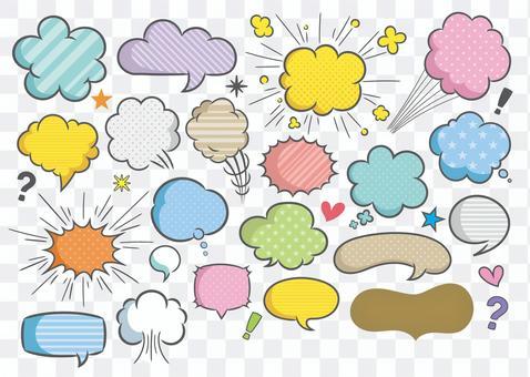漫畫氣球套裝(顏色Ver)