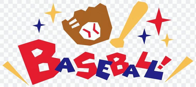 BASEBALL☆棒球☆棒球標誌