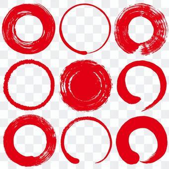 書法圈子紅色毛筆例證