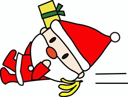 Further slide Santa