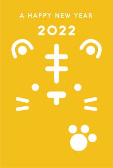 簡單可愛的老虎新年賀卡設計