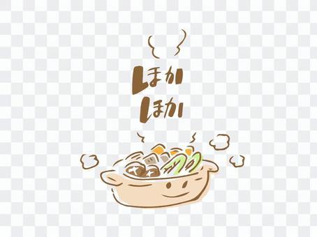 ほかほか 鍋 冬