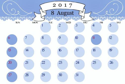 2017年8月的日曆