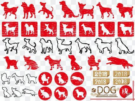 Dog's silhouette stamp set