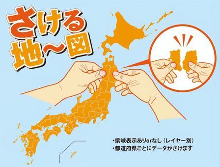 危險的地方〜數字! ☆日本地圖☆MAP