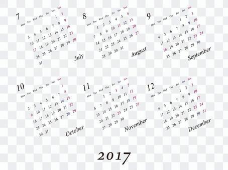 2017年日曆奧海爾2-01