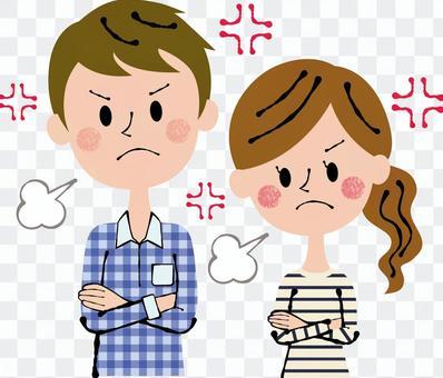 生氣憤怒生氣的臉短夫婦