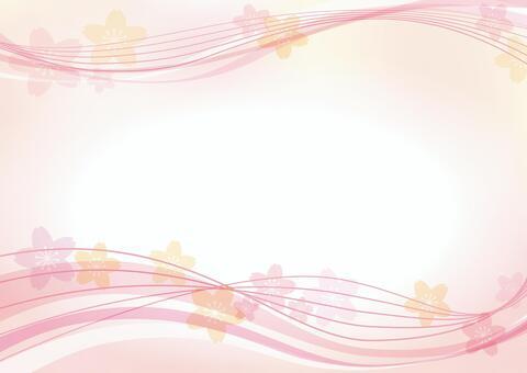 Sakura Wave - 02