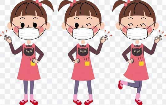兒童女孩一次性面膜感染預防全身