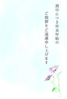 拜年問候日式淡藍色野菊花