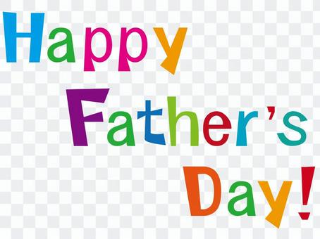 Father's Day English Logo