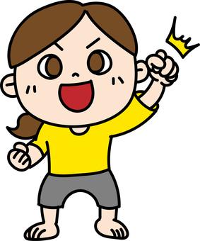 Good luck cheering girl