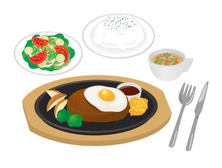 Set_hamburger 01 飯