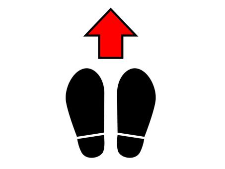 引導標誌:請繼續