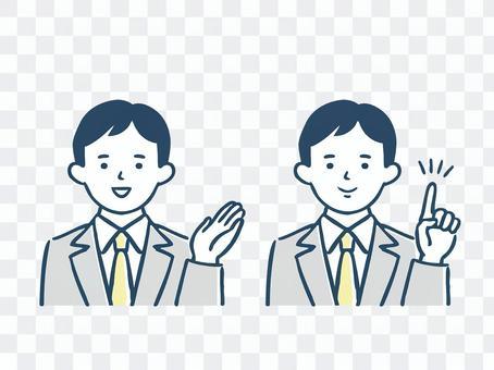 商務人士/男/指導/上半身