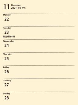 每週 E211122 週 | 黃色