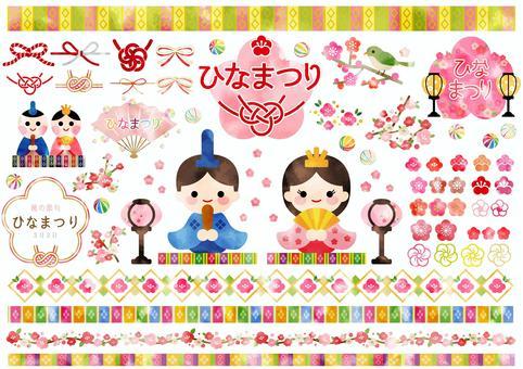 Doll's Festival 17 Watercolor