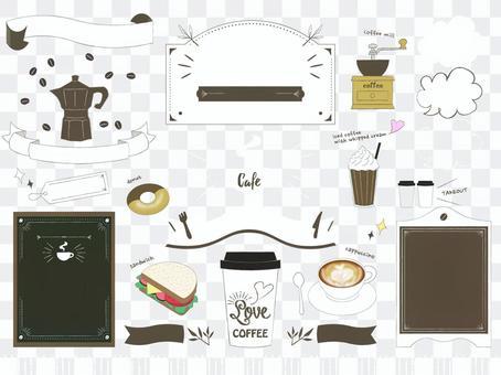 時尚咖啡館風格素材套裝