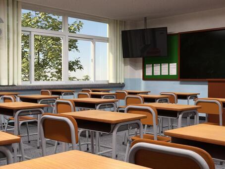 Classroom scenery