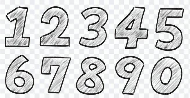 手書き太数字