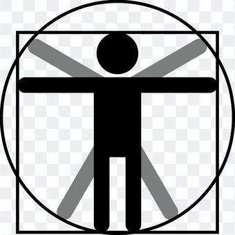 ダヴィンチ 人体図 ピクトグラム