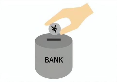 Put money in the piggy bank