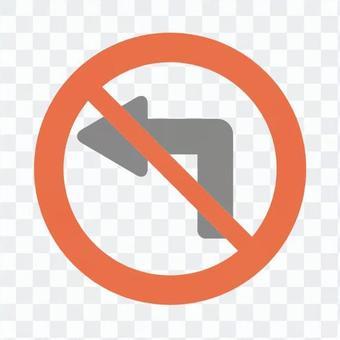 Logo (left off)