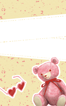 Cover Draft (1.6: 1) Strawberry & Cree