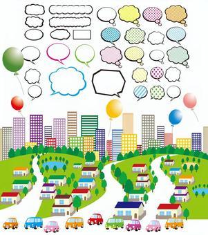 城镇公园气球建设