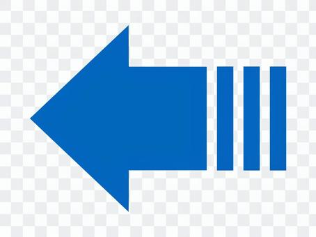 Arrow direction guide figure blue
