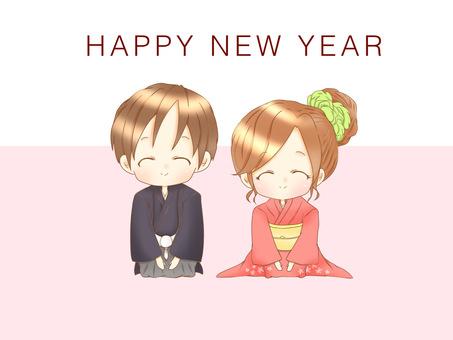 和服男女新年賀卡
