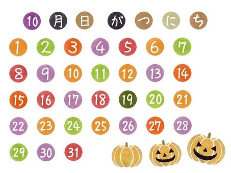 October date