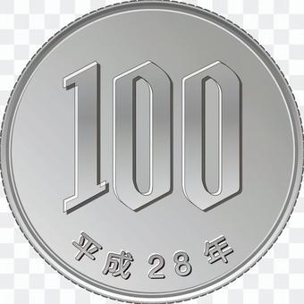 平成時代80年代100日元