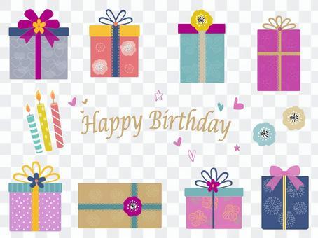 Birthday card gift box