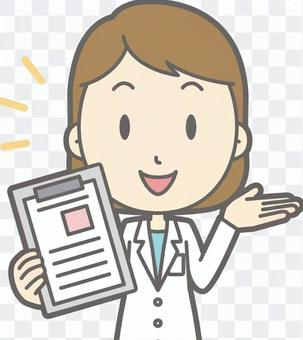 營養師女人 - 指導檔案 - 胸圍