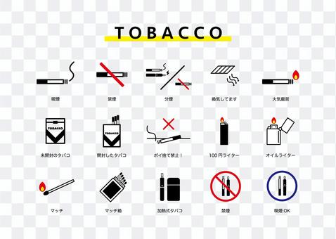 Set of various cigarette icons
