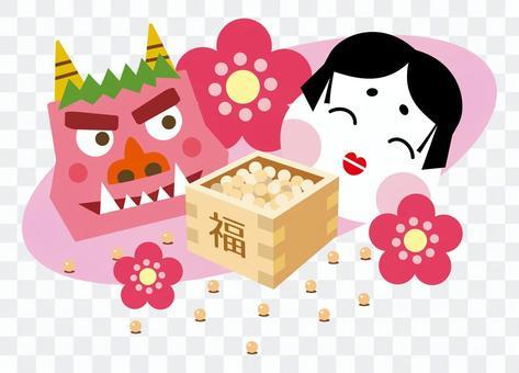 Setsubun的豆Maki no Oni和Otoshi