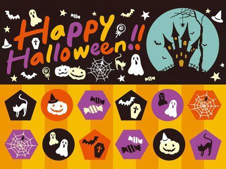 Halloween image 012