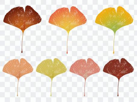 가을 잎 8