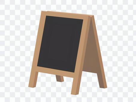 招牌(黑板)