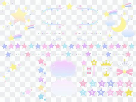 Set of sparkling stars