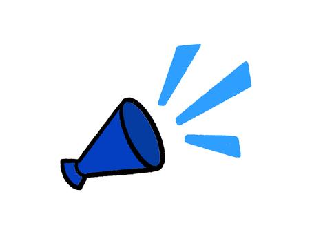 藍色擴音器