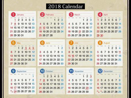 2018日曆[1]