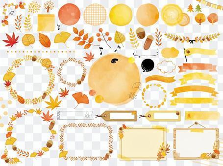 秋天的顏色框架集(沒有png字符)