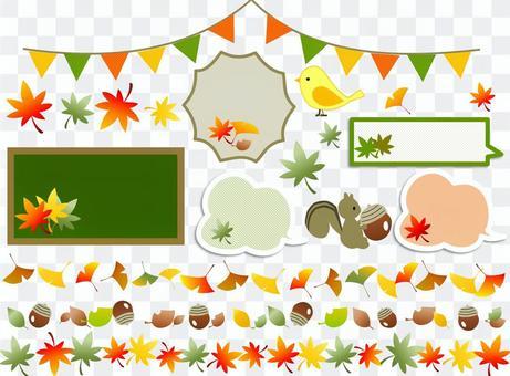 Various autumn
