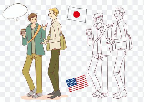 日本男人和外國男人並肩行走