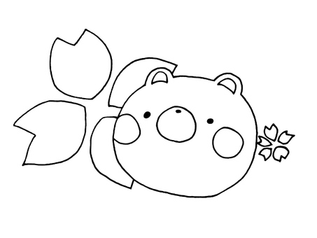 熊和春2 1