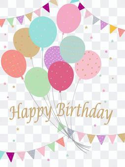 Birthday card balloons and garland