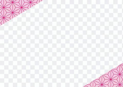 フレーム(和柄、麻の葉、ピンク、三角枠)