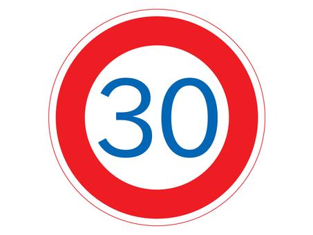 以最高速度(30 公里)的路標
